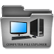 My Computer File Explorer by Prank Desk