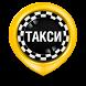 333-000 Такси Череповец by ООО СКАТ