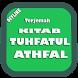 Tuhfatul Atfal + Terjemahannya