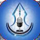 إذاعة التصفية والتربية السلفية by HADEV