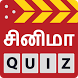 Tamil Cinema Quiz
