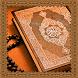 استخاره قرآن کریم by Ahmad Bani