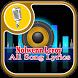 Nolwenn Leroy All Song Lyrics by myblossom