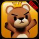 Push Push Bear by Studio EZ