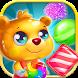 Gummy Bear Jelly Gummi by Binko Apps