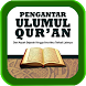 Ulumul Qur'an + Pembahasannya