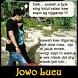 Gambar DP Jowo Lucu by flashlight