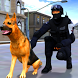 Crime City Police Dog Chase by iPlay Studio
