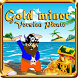 Gold Miner Pirate HD by SkyMedia