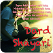 Dard Shayari : Create Photos by Status Mall