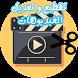 تقطيع الفيديو by MrFr0st