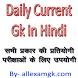 Daily Current GK In Hindi by tetarwalsuren
