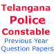 Telangana Police Previous Year Questions Papers by Prakash AK