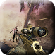 Sniper Shooter 3d by Photo Frame Development