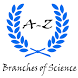 Branches of Science by TheSizzlingApps