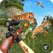 Deer Hunting Sniper Hunter 2018 by MARTIL Games