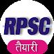 RPSC RAS RAJASTHAN GK Taiyari by EvolutionA2Z