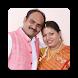 Satya Weds Jaya