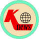 All Kannada News - ಸುದ್ದಿ by spmsoft