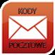 Kody-Pocztowe by PSw-IT