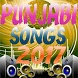 Punjabi Songs 2017 New mp3 by debdev
