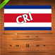 Costa Rica Radio Stations by free radio online hd hq