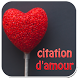 Citation D'amour PRO by TOPofAPPS