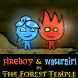 Guide for Fireboy and Watergirl Hack Tips by game android