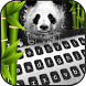 Panda Keyboard Theme by Echo Keyboard Theme