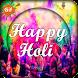 Happy Holi GIF 2018 by jjmam