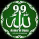 99 Asmaul Husna dan khasiatnya by sonny jaya