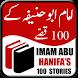 Imam Abu Hanifa k 100 Qissay by glowingapps