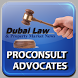 Dubai Law by Tony Maalouli