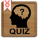 Quiz Museum Kepresidenan RI by Heikel Media