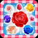 Rose Link by Lovely App Studio