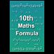 SSLC maths formula by Thangadurai R