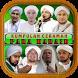 Kumpulan Ceramah Agama Islam by Pecel Lele Studio