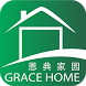 Grace Home Consultancy by NetProfitQuest Pte Ltd