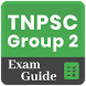 TNPSC Group 2 Quiz Exam TNPSC Online Practice Test by The Indian Apps