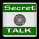 Secret Talk by EOFFICE ONLINE