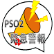 PSO2 Emergency Alert by hiror0