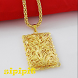 Gold Pendant Design by sipipit