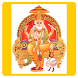 Vishwakarma Community by Village Geek