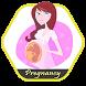 جهاز إختبار الحمل بالبصمة