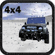 Uaz SUV Off-Road Simulator 3D