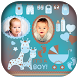 Baby Photo Collage Maker by Luxurious Prank App