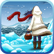 Hidden Differences Sun & Snow by Difference Games LLC