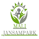 Mali JanSampark by Community Portal