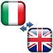Italian - English Translator by ArtemitSoft App