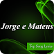 Jorge e Mateus Lyrics by shikagie